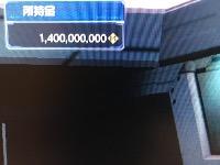 総資産20億前後(最低価格)→9/30まで2万値下げ|PSO2