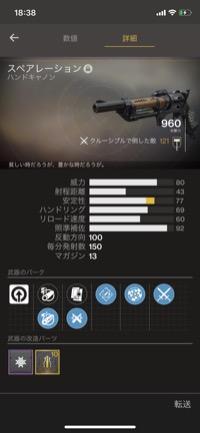 destiny2   引退 アカウント|Destiny2