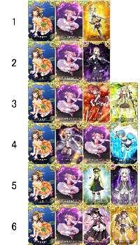 千石撫子 ☆4魔法少女2体~ リセマラ アカウント マギアレコード(マギレコ)