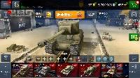 ゴールド限定戦車あり|World of Tanks(wot)