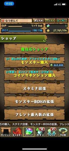 837ff21b 412f 4d12 b325 c94b758490b5