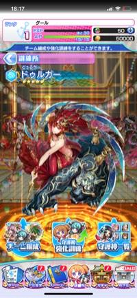 ドゥルガー 菊理媛神|ソラウミ(ソラとウミのアイダ)