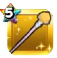 星のドラゴンクエスト 焔龍神の斧あり|星のドラゴンクエスト(星ドラ)