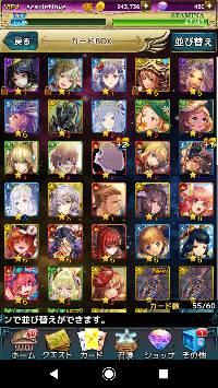 星7多数 星8います 古の女神と宝石の射手