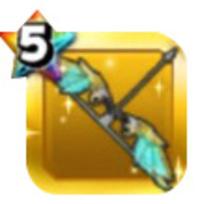 星のドラゴンクエスト 大天使の弓 |星のドラゴンクエスト(星ドラ)