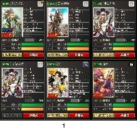 ハンゲーム1,5,6,7アカウント(15)|戦国IXA