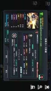 ブラックRX BC その他星5三つ|仮面ライダーシティウォーズ