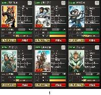 ハンゲーム1,5,6,7アカウント(13)|戦国IXA