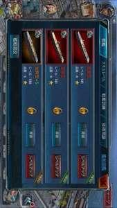 戦艦帝国 1桁鯖 142レベ|三国海戦オンライン