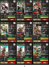 ハンゲーム1,2,3,4,5,6 アカウント(1!)|戦国IXA