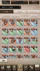 前後衛12万 石6000個以上 5万円相当|シノアリス(SINoALICE)