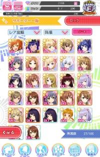 ☆5  火野郁実  リセマラ|アイドルガールズ(アイガル)