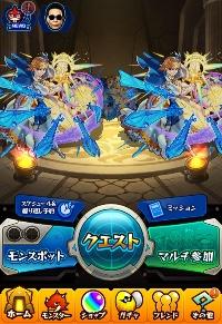 【即対応】アーサーMV3体 天草MV リボンMV|モンスト