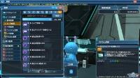 【値下げ中】【レア?】古参プレイヤー 引退アカウント Ship1|PSO2
