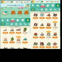 【ストレスフリー】リフチケ家具4.5つ分相当のチケ【Android限定】|どうぶつの森ポケットキャンプ(ポケ森)