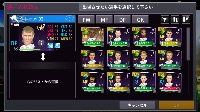 星7:クレーメ(iOS) GOAL DX 本格サッカーシミュレーション