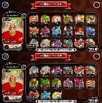 城ドラ 厳選27固定7+4フル(大型全取り)【大空デッキ!】|城とドラゴン(城ドラ)