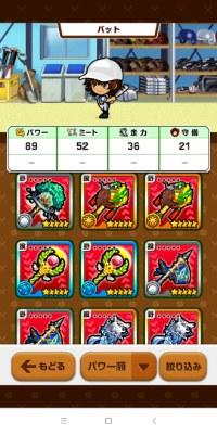 ポケG22000以上 ガラポンチケット2600以上 ぼくらの甲子園 初期アカウント ぼくポケ|ぼくらの甲子園ポケット