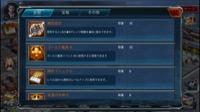 戦艦帝国 レベル91|戦艦帝国-228艘の実在戦艦を集めろ