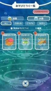 ☆4 3枚 リセマラアカウント|けものフレンズ ぱびりおん