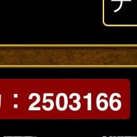 総合250万のアカウント販売します。|ドラエグ(ドラゴンエッグ)