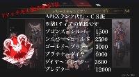 ★cs版apex代行・s3キル数日本1位・マスター22000|APEX Legends