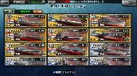 ★5以上16隻 |蒼焔の艦隊