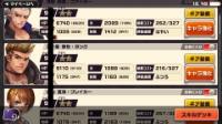 Fi90↑Ta90↑Br90↑+石22000|東京プリズン