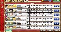 刀剣乱舞 アカウント 刀剣乱舞(とうらぶ)