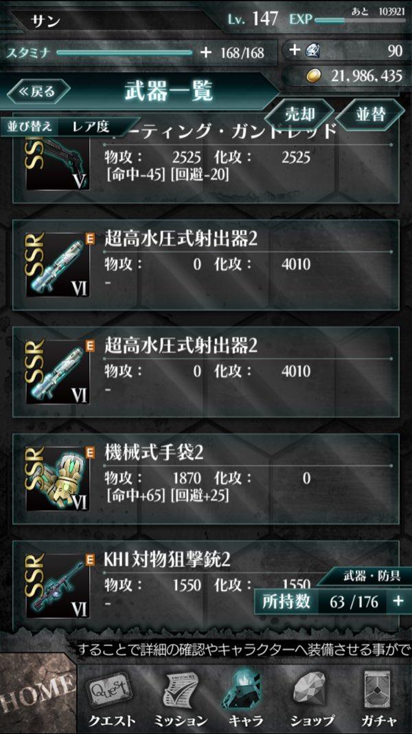 Cc90ed0f 6679 4b5c ab32 672313b2d4ec