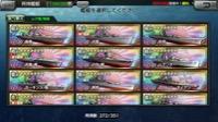 戦力40000 改大和 武蔵 加賀 夕雲|蒼焔の艦隊