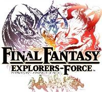 FFEXフォース(FFEXF) 石49000-55000個以上 進度0 初期アカウント 即渡し   FFEXフォース(FFEXF)