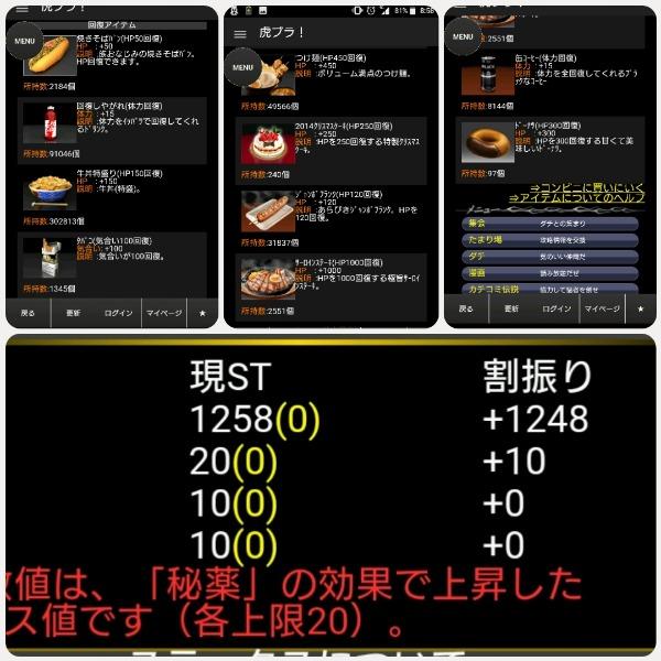 6327458c b7c0 41f6 aa93 3a3fc5699480
