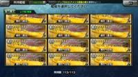 蒼焔の艦隊|蒼焔の艦隊