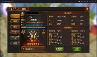 Lv220 覚醒2次 二覚戦尊 ランカーアカウント S6|オウガレクイエム