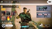 ゆう/本命 アフターパルス- Elite Army FPS 戦争