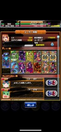 ドラゴンポーカー|ドラゴンポーカー