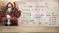 【値下げ】シノアリス 半引退アカウント|シノアリス(SINoALICE)