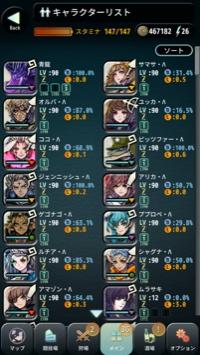 引退アカ  Zクラス 15体|テラバトル