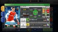 ワサコレ引退 iOS コスト40↑6体|ワールドサッカーコレクションS