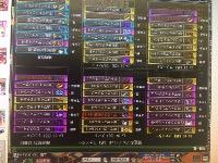 剣と魔法のログレスPC版|剣と魔法のログレス(PC版)