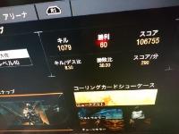 BO3高戦績アカウント Call of Duty3(CoD:BO3)