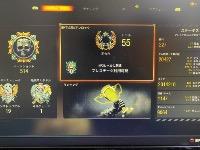 Lv55 ニュークアウト・キルチェーン所持垢 Call of Duty4(CoD:BO4)