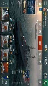 超お得!Wows Blitz課金データ!|World of Warships Blitz(WoWS Blitz)