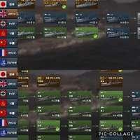 戦艦ストライク|戦艦ストライク
