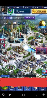城62|ファイナルファンタジー15(FF15) 新たなる王国