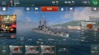 Apodock|World of Warships(wows)