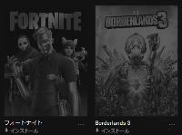 PC版 ボーダーランズ3|ボーダーランズ3