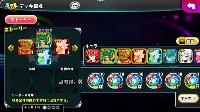 ☆5ギルガメッシュ ☆4リョフ|キヲクロスト