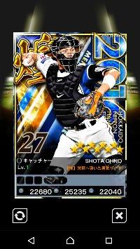 プロ野球PRIDE 3煌 メモリアル 大野 プロ野球PRIDE